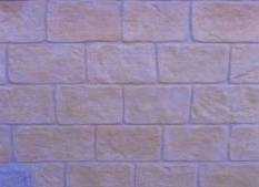 Vertical Wall Overlay - Old Cobblestone