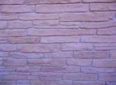 Vertical Wall Overlay - Southern Ledgestone